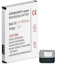 Wentronic Ersatzakku passend für T-Mobile. MDA Vario III 1000mAh, Li-Polymer 46745